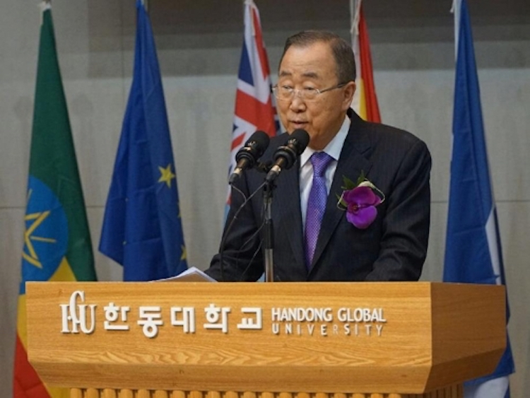 Photo: Former UN Secretary General Ban Ki-moon delivers a congratulatory speech during a ground-breaking ceremony for the Ban Ki-moon Global Education Institute at the Handong Global University in Pohang, 374km southeast of Seoul, on July 11, 2017. Credit: Yonhap