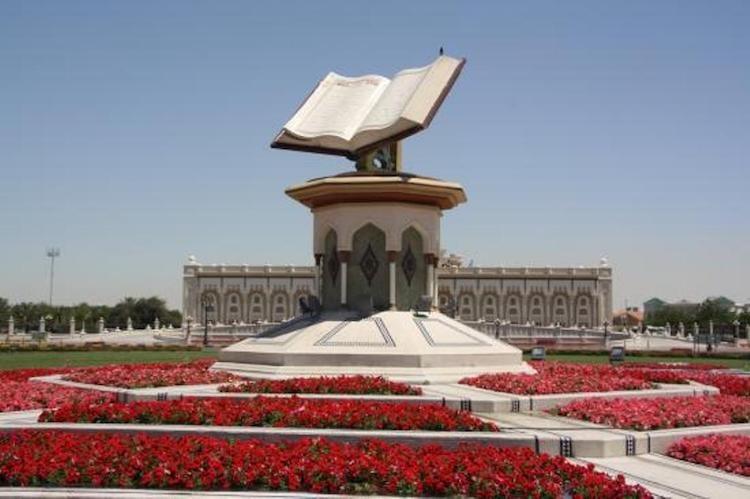 Quran Roundabout in Sharjah, which has been named World Book Capital 2019. Credit: TripAdvisor